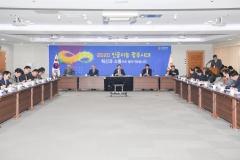 """이용섭 광주시장 """"공공의료체계 강화, 지역경제 활력화 최선 다할 것"""""""