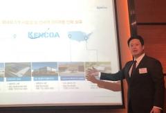 """켄코아에어로스페이스 """"상장 통해 글로벌 항공우주 선도 기업 도약"""""""