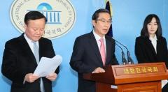통합당, 총선 공약으로 '농어업인 연금제' 추진