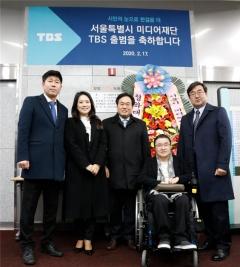 """서울시의회 문화체육관광위 """"미디어재단TBS, 시민의 방송 거듭나야"""""""