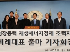 정우식 재발협 사무총장, 더불어민주당 총선 비례대표 출마