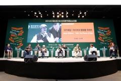 아시아문화전당, '아시아문학페스티벌' 보조사업자 공모