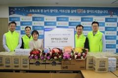 NH농협은행, 용산노인종합복지관에 '방역마스크' 전달