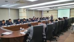 전남테크노파크, '2020년 전라남도 R&D 정책발전 협의회' 개최