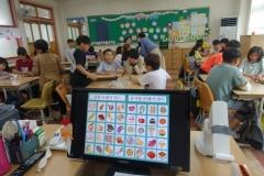 광주시, 찾아가는 음식물쓰레기 줄이기 교육 확대