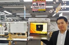 LG전자, 초경량 노트북 'LG 그램 17' 2020년형 일본 출시
