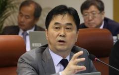 김종민 의원 예비후보 등록, 본격적인 선거운동 시작