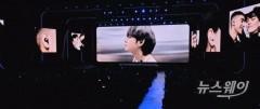 삼성전자, BTS와 만났다…갤럭시S20·Z플립 마케팅 예열