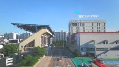 성남도시개발공사, '코로나19' 관련 휴장시설 무기한 휴관 연장