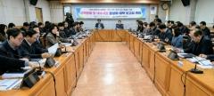 인천 미추홀구, `코로나19`로 위축된 지역경제 살리기 나선다