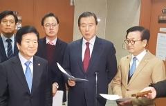 홍문표 의원, '충남·대전혁신도시특별법' 2월 국회 통과 총력