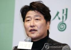 """송강호 """"오스카서 최고 예술가들과 호흡…내가 작아지는 느낌"""""""