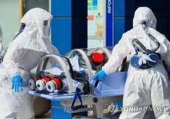 '코로나19' 확진자 오늘만 20명 발생…국내 총 51명