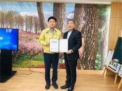 한국어촌어항공단-영덕군, 백석항 `어촌뉴딜 300` 위수탁협약 체결