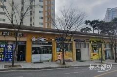 """전문가 """"두더지잡기식 미봉책…큰 영향 없다"""""""