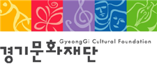 경기문화재단, 올해 '경기 문화유산 활용 사업' 공모