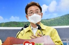 경북도, 코로나19 확진환자 3명 즉각대응