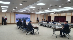 구미시, '2020년도 제1회 도로관리 심의회' 개최