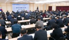 구미시, 전국체전 세부추진계획 보고회 개최