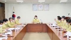 대구시교육청, 유치원 휴업 등 '코로나19 비상대책' 발표