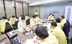 수성구, 코로나19 대응 다중이용시설 운영 중단