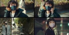 화제의 드라마 '이태원 클라쓰'…김다미 '마스크' 덩달아 주목