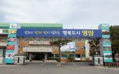 영암군, '뚝딱 둑딱' 만능수리 이동서비스 추진