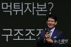 """KCGI """"한진칼 경영권 분쟁-아시아나 인수, 분리 가능"""""""