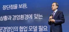 """김신배 한진칼 전문경영인 후보 """"해볼만한 도전"""""""