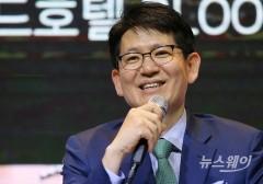 """""""조현아 횡령·배임죄 없는데""""…허점 드러낸 강성부"""