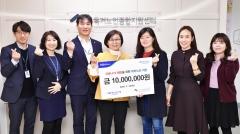 NH농협은행, '신종 코로나' 예방사업 후원금 1000만원 전달