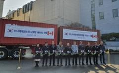 마니커에프앤지, 캐나다 수출용 삼계탕 첫 출고