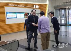 삼성, 옛 미전실 '시민단체 후원내역 열람' 공개사과