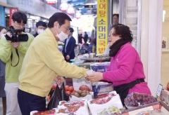 """이용섭 광주광역시장 """"안전한 전통시장 이용하세요"""""""
