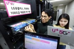 LGU+, 인텔·윈스와 5G 보호용 100G급 침입방지시스템 개발