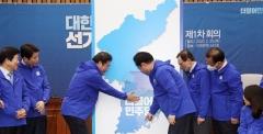 민주당, 선대위 출범…이해찬·이낙연 '투톱' 체제