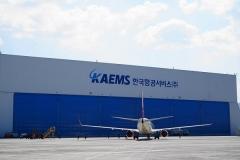KAI-티웨이항공, 항공정비 계약 체결