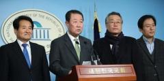 바른미래당·대안신당·평화당, 24일까지 합당하기로 합의