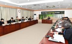 담양군, 인구늘리기 대책 추진위원회 개최