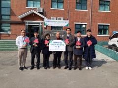 중부발전, 사회적 배려계층 생활시설에 '미세먼지 차단 방진망` 기증