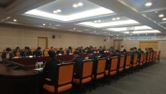 전라북도 종합계획 '추진기획단 킥오프 회의' 개최