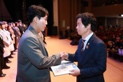전북교육청, 3월 1일자 유·초·중등 신규교사 임명장 수여