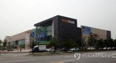 일산 이마트타운 임시 휴점···직원 코로나19 1차검사 '양성'