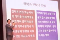 안양시, 8급 이하 공무원들로 '청렴지기' 선정 추진