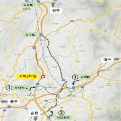 한국도로공사 광주전남, 사매2터널 복구 40일 소요 예상