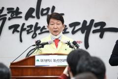"""권영진 대구시장 """"대구폐렴 등 용어 안돼…정치권도 침묵해야"""""""