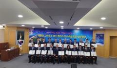 중부발전-전북, `새만금 그린수소 생산 클러스터 구축` 업무협약 체결