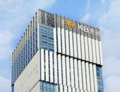 """KB증권 조직개편 단행...""""ESG경영·내부통제 역량 강화"""""""