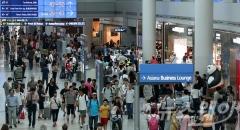 호텔신라도 인천공항 T1 면세점 연장 수용