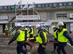 인천항만공사, 올해 상반기 건설현장 재난대응훈련
